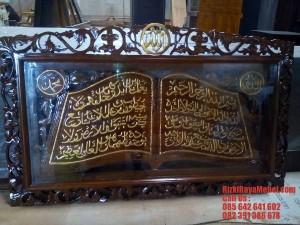 Kaligrafi Ayat Kursi Ukiran