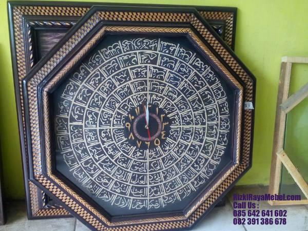Kaligrafi Jepara Model Jam Segi Delapan