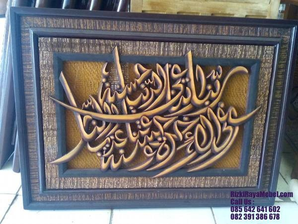 Kaligrafi Kayu Ukiran Jepara